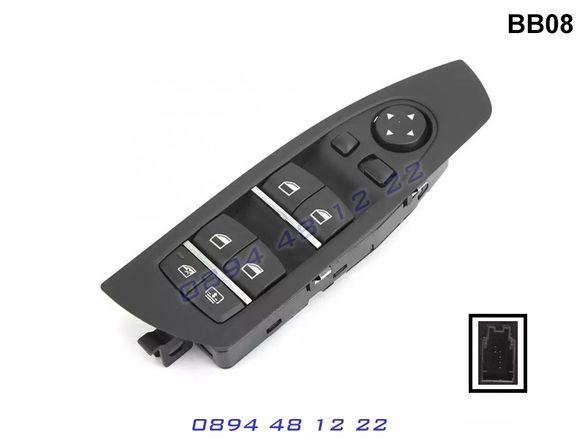 Конзола бутони панел Ел. стъкла BMW 7 F01 F30 F02 F35 F80 GT F07 БМВ