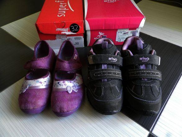 обувки superfit+ маратонки miho ikado /цената е обща/