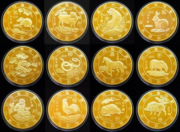 Комплект 12 монети китайски лунен зодиак - 60мм диаметър