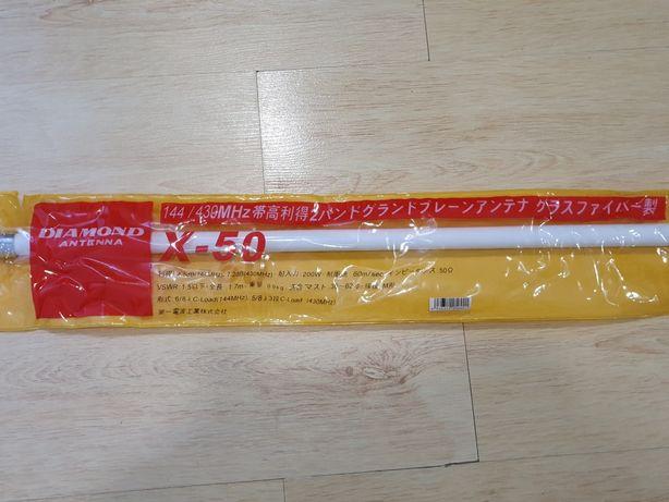 Diamond x50 Антенна двухдиапазонная