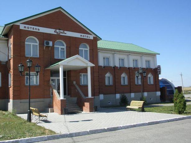 Гостинечный комплекс В РАССРОЧКУ