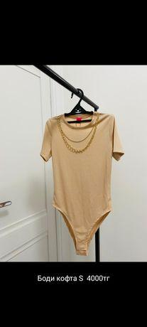 Женские одежды по низкой цене