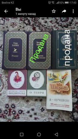 Продам книги которые прочитала