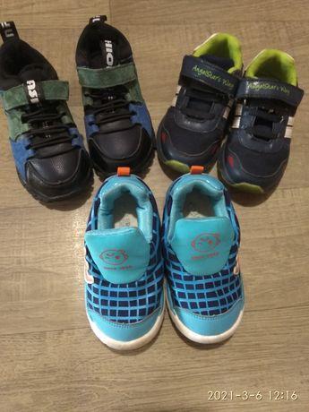 Обувь на весну на мальчика