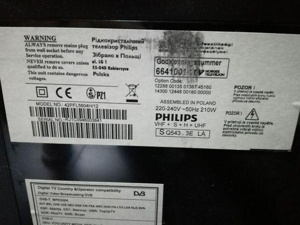 module LCD Philips 42PFL5604H/12