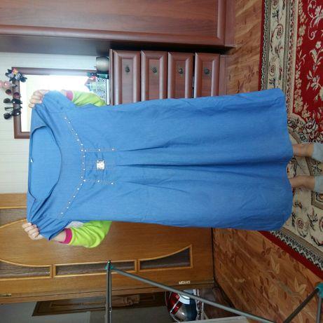 Продается платье для беременных