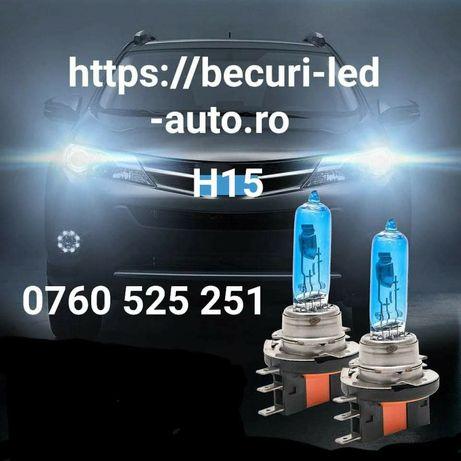 Becuri H15 (lumină Alb-Rece) 12V/55Watti-5500k