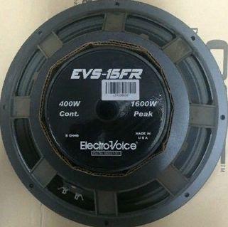 Динамики Electro-Voice EVS-15FR пара звуковая карта digidesign mbox 2