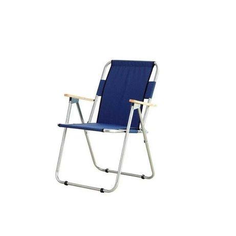 Складной стул кресло для пикника или сада