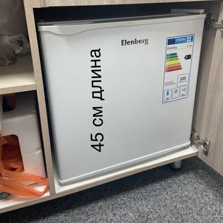 Продам офисный холодильник