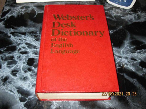 Легендарный словарь Вебстера