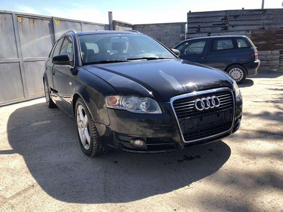Audi a4 b7 2.5tdi automat НА ЧАСТИ