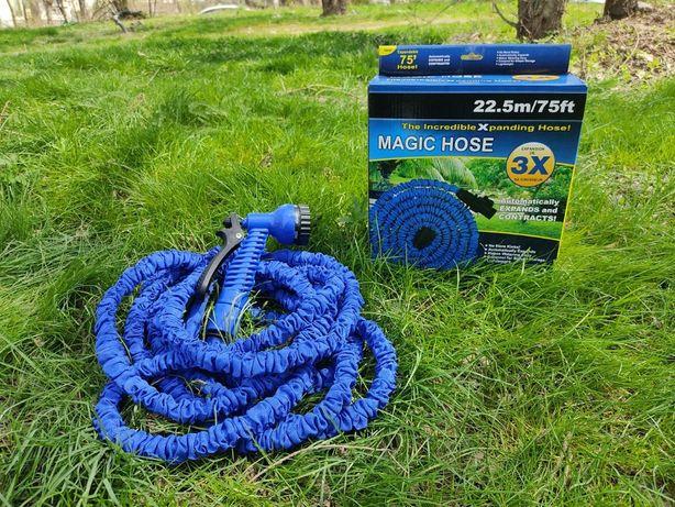 """Садовый шланг для полива """"Magic hose"""" В наличии от 25-60 метров"""
