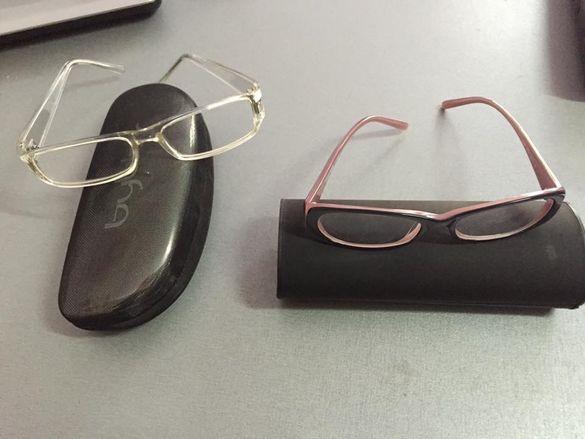 Диоптрични очила miu miu  , biblos