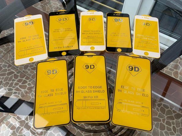 Folie iphone 6/7/8/ Plus/x /xs/ xs max/11 / 11 Pro/ 11 Pro Max  Pret.