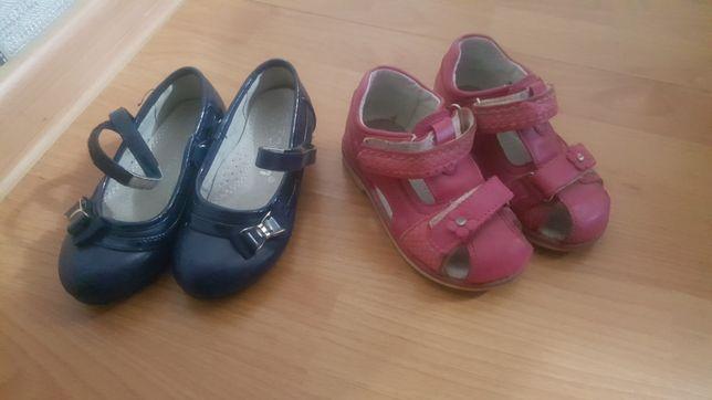 Детская обувь на 2 - 2.5 года,  весна - лето