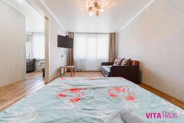 Милана. Однокомнатная квартира Посуточно от Vita Haus. КТВ/Wi-Fi