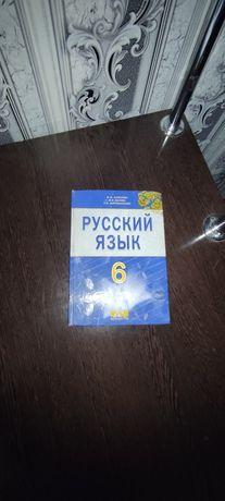 Книги за 6 класс