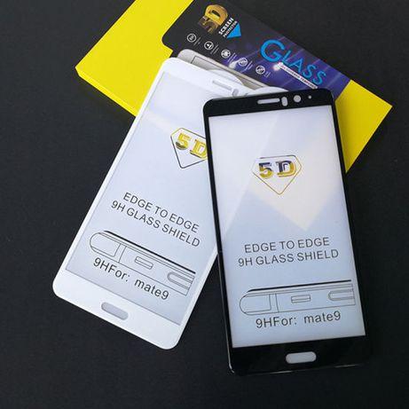 Folie Sticla Full ecran SAMSUNG Galaxy A51 A71 Note 10 Lite S10 2020