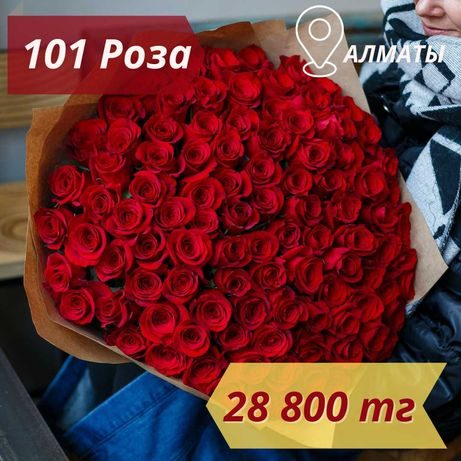 101 роза, букет, доставка цветов