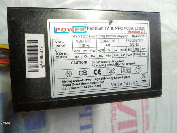 Power LC6550, 550Wt. Главный Разъем Питания 24 PIN(x1), ATX 12V CPU 4