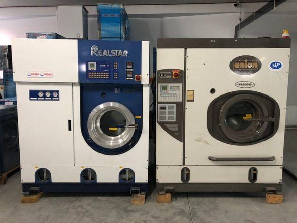 Професионална химическо машина перална