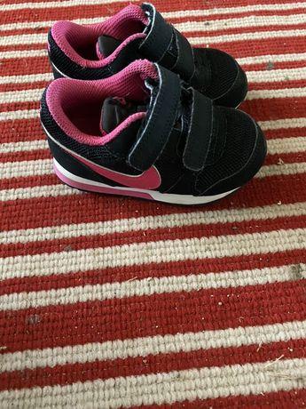 Adidasi copii