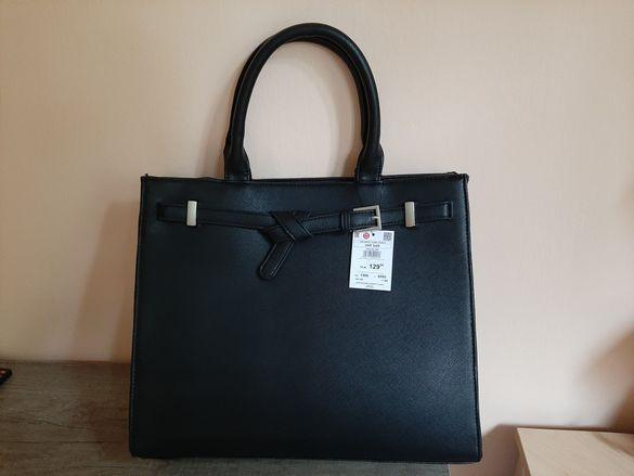 Дамски чанти Reserved