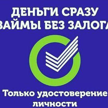 По Всему Казахстану