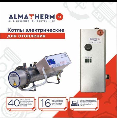 Котел электрический для отопления. Пр-о Россия.Гарантия 1 год.
