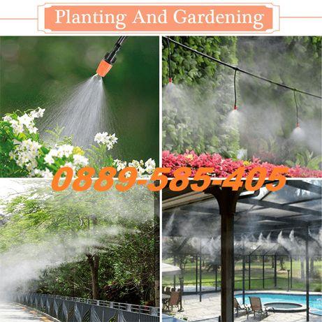 Система за капково напояване охлаждане с маркуч 10м поливане градински