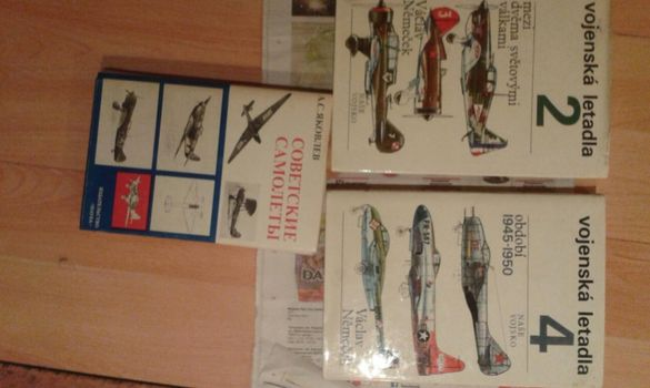Книги за самолети
