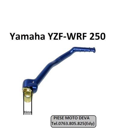Pedala pornire albastra YAMAHA YZF 250 '14 -'16, WRF 250 '15-'16