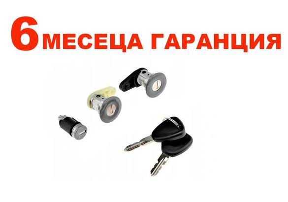 Патронник с ключове за врата за Dacia Logan / Дачия Логан