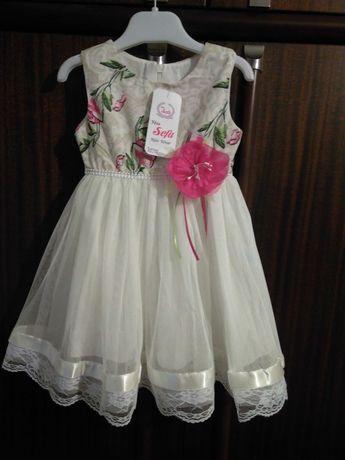 Нова рокличка