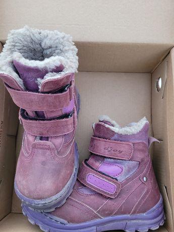 Ортопедическая  обувь зимняя