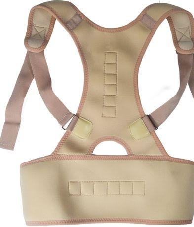 Магнитен колан/коректор за изправяне на стойката и болки в гърба