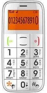 Мобильный телефон с большими кнопками Just5 CP10