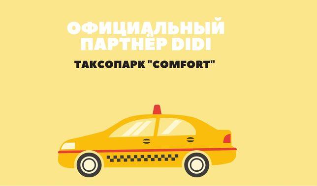 Такси, Таксопарк, работа в такси Didi