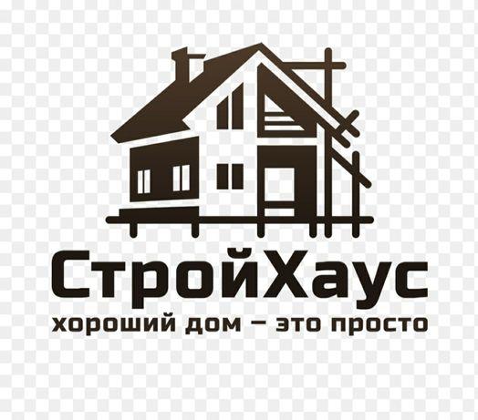 Строительство домов, коттеджей, помещений под  КЛЮЧ