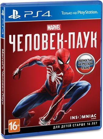 Marvel: Человек-паук [PS4] магазин GAMEtop \ + возможен обмен-прокат