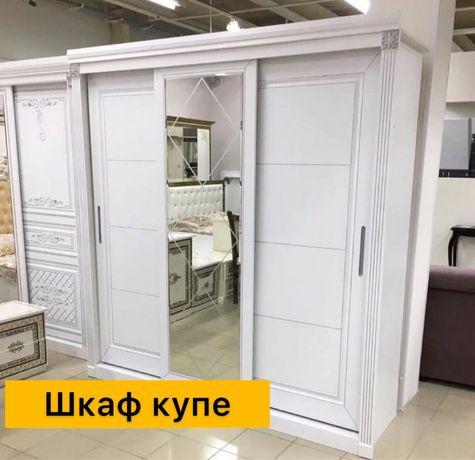 Шкаф-купе «Оскар» Мебель со склада ,самые низкие цены