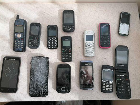 Телефони за части или скрап