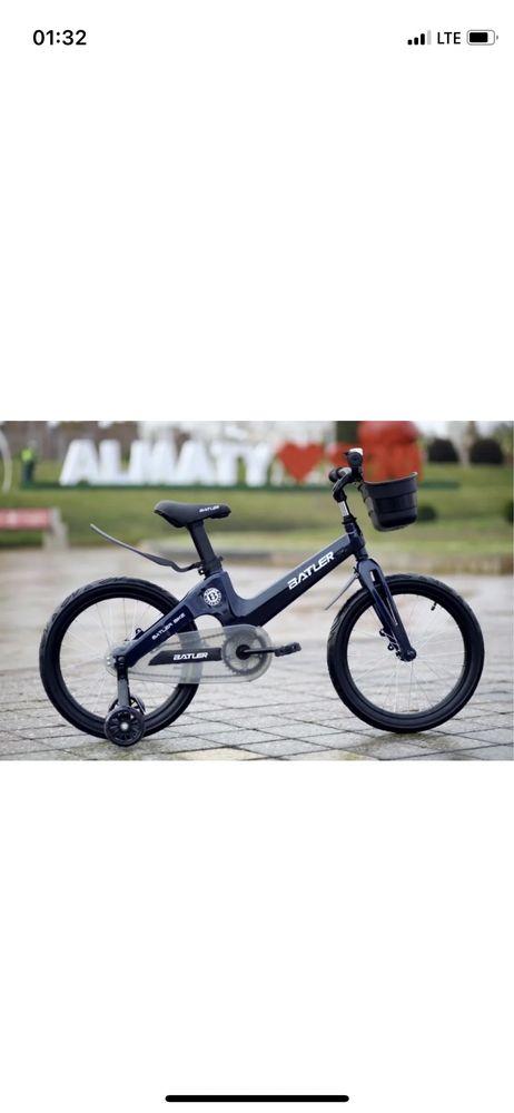 Велосипед батлер алюминий