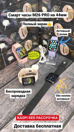 Смарт часы M26 PRO Apple Watch 6 luxe 44мм с полным экраном