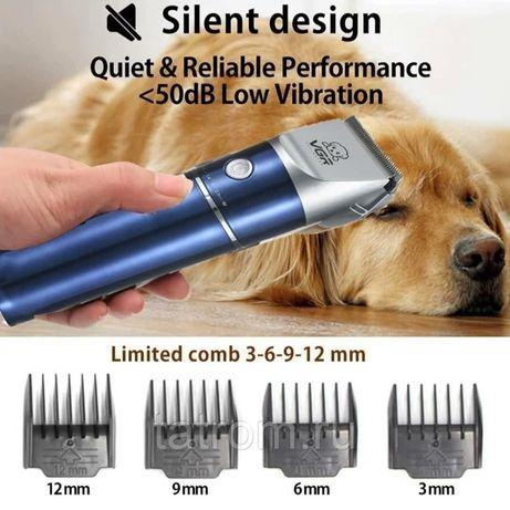 машинка для стрижки собак и кошек и других животных