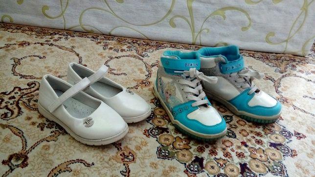 Обувь для девочки 29-30 размер