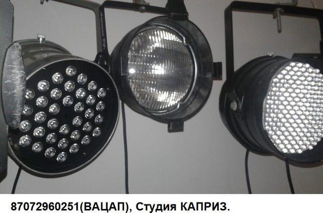 2световые прожектора-парики 64 для дискотеки