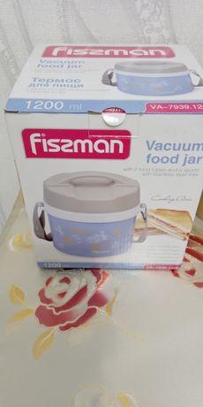 Термос для пищи Fissman