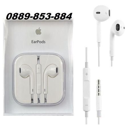 Оригинални слушалки за iPhone 4 4s 5 5s 5c 6 6s Plus SE слушалка
